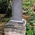 日治遺跡-圓山水神社-20030927