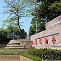 201705 桃園陽明運動公園
