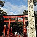 201803 日本敦賀氣比神宮+滋賀縣箱館山滑雪