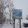201804 日本函館七飯滑雪場