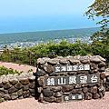201804 日本九州唐津+糸島