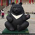 1600貓熊世界之旅(兩廳院藝文廣場)