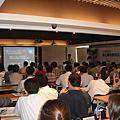 2010-09-23 Digital Signage Seminar