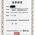 2007_1223_優種子培訓