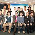 2008_1111_富邦運彩說明會