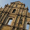 Macau 1201