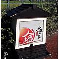 20120905_台南