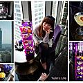 W HOTEL 紫艷酒吧