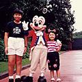 1995 夏 美東