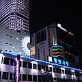 韓國蜜月-第1天
