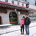 韓國蜜月-第5天