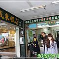 2012/03 吃太飽台南二日行(Day2)
