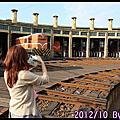 2012/10 充電之旅_Day1