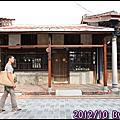 2012/10 充電之旅_Day2