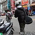 2013 MOTO車環島行(Day1)