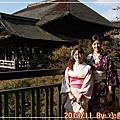 2013/11 睡少少日本行Day2