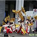 山陽山陰之旅-Day1
