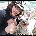 2009/02 研究所之偶像劇一日行
