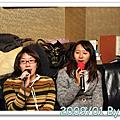 2009/01 MEGA尾牙