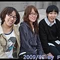 2009/03/01 生日&拜媽媽..