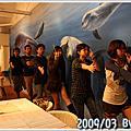 2009/03 研究所花蓮散步之旅_DAY2