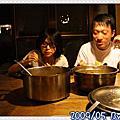 2009/05 二對情侶花蓮行(DAY1)