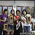 2009/08 台中.日月潭.苗栗五日遊_day3