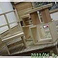 我的木工課PART9