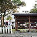 20141129宜蘭景點推薦-超大搖搖馬和三星蔥爽爽吃[ 三星青蔥博物館 ]親子一日遊
