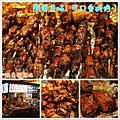 20141128宜蘭羅東夜市-推薦美食簡單美味[可口香碳烤]