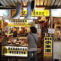 20141128宜蘭羅東夜市-推薦美食原住民山豬肉香腸[黃記](台灣真好康推薦)