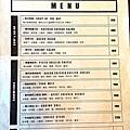 201409924台北美食推薦-松山文創旁的美味[ 好滴咖啡 ](食尚玩家介紹)