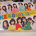 SKE48 BOX