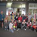 2009聖誕報佳音