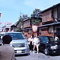 DAY 3‧京都