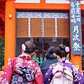 D5 京都 八坂神社