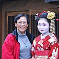 D5 京都 祇園
