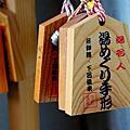 景點~下呂溫泉‧湯名人手形