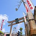 神戶‧有馬溫泉