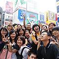 大阪‧道頓堀、難波、心齋橋