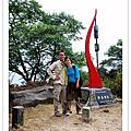 980209六義山登山步道