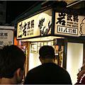【高雄】Day2。2011/6/8。瑞豐夜市+國賓飯店