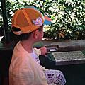 2013夏:小人國主題樂園