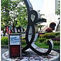 展‧百年動畫展‧中正紀念堂‧120505
