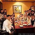 20110210 Team 春酒 in 沾美西餐廳