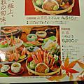 2008京都賞楓~第五天