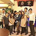 20171201宋廚(國中同學會)