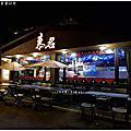 20190207花蓮慕名原住民無菜單料理