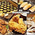 20191102君悅飯店-彩日本料理buffet