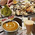 20200320哦耶!旁遮普-印度料理